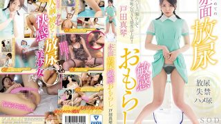 STAR-799 Toda Makoto, Jav Censored
