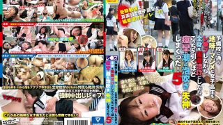 SVDVD-610 Jav Censored