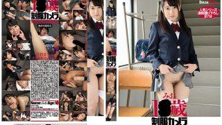 LID-055 Ooshima Mio, Jav Censored