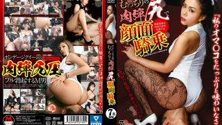 DMBA-189 Jav Censored