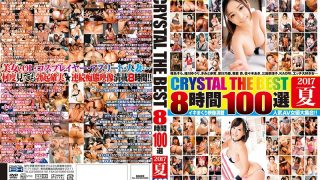 CADV-626 Jav Censored
