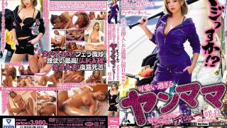 EIKI-050 Tachibana Sakura, Jav Censored