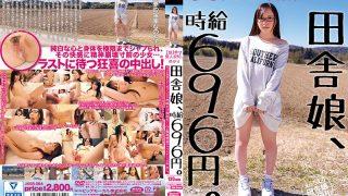 JKSR-284 Miyazawa Yukari, Jav Censored