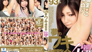 WSSR-013 Jav Censored