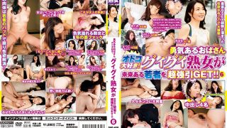 SHE-450 Jav Censored