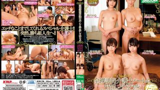 MDB-796 Jav Censored