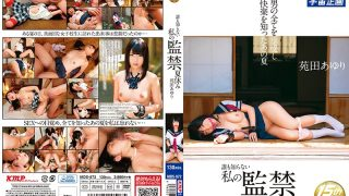 MDS-872 Sonoda Ayuri, Jav Censored