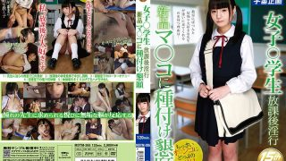 MDTM-265 Jav Censored