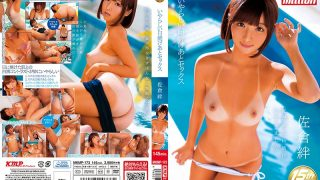 MKMP-173 Sakura Kizuna, Jav Censored