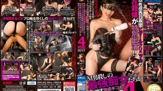 REAL-646 Jav Censored