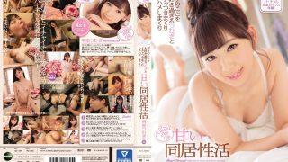IPZ-985 Akari Tsumugi, Jav Censored