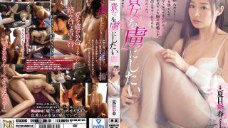 ADN-131 Natsume Iroha, Jav Censored