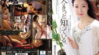 ADN-133 Itou Eri, Jav Censored
