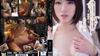 ADN-134 Iioka Kanako, Jav Censored