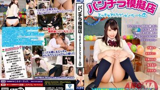 ARM-615 Jav Censored