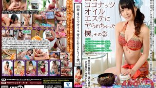 ARM-620 Jav Censored