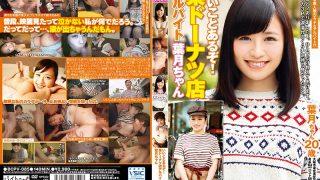 BCPV-085 Hazuki Moe, Jav Censored