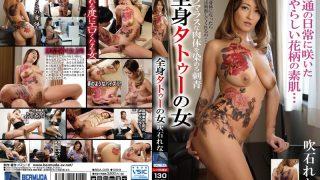BDA-035 Fukiishi Rena, Jav Censored