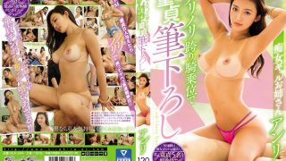 BLK-324 Morikawa Anna, Jav Censored