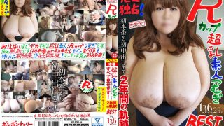 BOMC-110 Jav Censored
