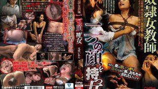 CMC-176 Hanasaki Ian, Jav Censored