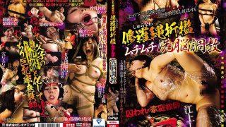 CMC-181 Egami Shiho, Jav Censored