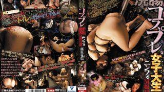 CMC-183 Fujiwara Karin, Jav Censored