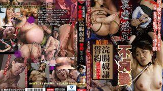 CMF-045 Ogasahara Aoi, Jav Censored