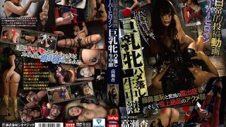 CMN-171 Takase An, Jav Censored