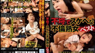 DDT-564 Jav Censored