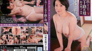 DSEM-033 Kashiwagi Maiko, Jav Censored