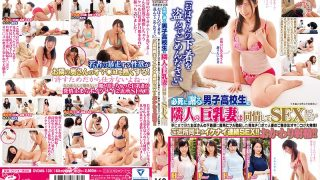 DVDMS-139 Jav Censored