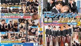 DVDMS-145 Jav Censored
