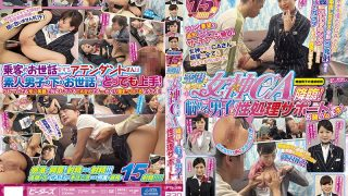 PTS-396 Jav Censored