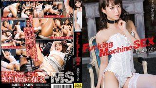 MXGS-973 Hinata Saeka, Jav Censored