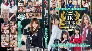 MXSPS-528 Jav Censored