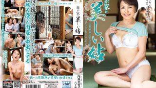 KAAD-21 Uchihara Michiko, Jav Censored