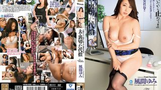 HZGD-058 Kazama Yumi, Jav Censored
