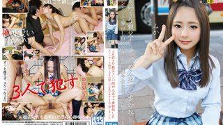 HONB-027 Kawanami Nori, Jav Censored