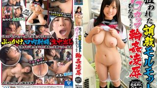 MAKT-004 Makita Hinano, Jav Censored