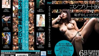 HMGL-158 Jav Censored
