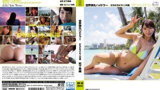 HMNF-046 Matsushita Miori, Jav Censored