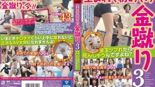 NFDM-491 Jav Censored