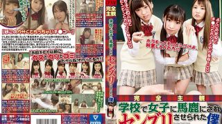 NFDM-498 Jav Censored