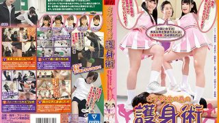 NFDM-499 Jav Censored