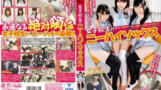 NFDM-502 Jav Censored