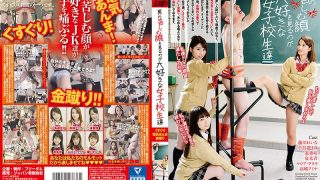 NFDM-503 Jav Censored