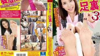 NFDM-510 Jav Censored