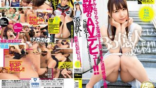 SABA-288 Jav Censored
