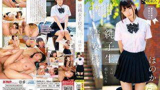 SUPA-211 Ukumori Hono, Jav Censored